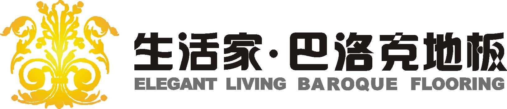 巴洛克木业(中山)有限公司